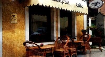 Photo of Coffee Shop Кав'ярня на Зарванській at Вул. Зарванська, 11, Kamenets-Podilski, Ukraine