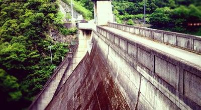 Photo of Lake 五郷ダム at 大野原町五郷, 観音寺市, Japan