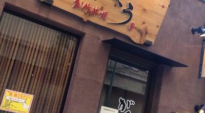 Photo of Sake Bar 創作串焼 がくう at 紅谷町14-18, 平塚市, Japan