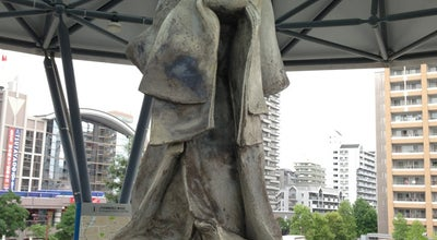 Photo of Monument / Landmark 梅川の像 at 潮江1, 尼崎市 660-0808, Japan