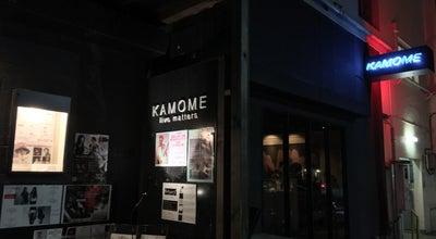 Photo of Jazz Club KAMOME live matters at 中区住吉町6-76, 横浜市 231-0013, Japan