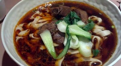 Photo of Asian Restaurant A&J Restaurant at 4316 Markham St, Annandale, VA 22003, United States