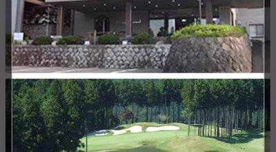 Photo of Golf Course ストーンヒル藤岡GC at Japan