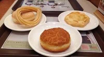 Photo of Donut Shop ミスタードーナツ宜野湾コンベンションシティ at Japan