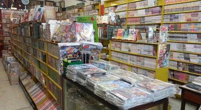 Photo of Bookstore ดอกเห็ด at 22-24 ถ.จงรักษ์2 ต.สะเตง อ.เมือง  จ.ยะลา, ยะลา 95000, Thailand
