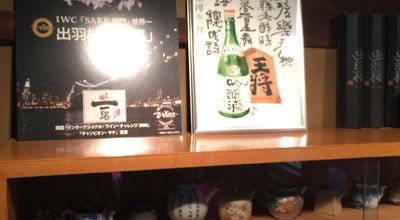 Photo of Art Museum 出羽桜美術館 at 一日町1-4-1, 天童市 994-0044, Japan