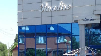 "Photo of Restaurant Гранд-ресторан ""Paradise"" at Russia"