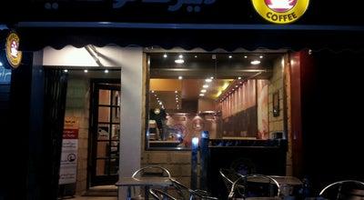 Photo of Coffee Shop Mercato at El Nadi St, Egypt