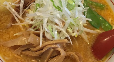 Photo of Ramen / Noodle House 麺 GAKU at 春近, 伊那市, Japan