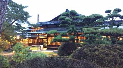Photo of Japanese Restaurant がんこ 岸和田 五風荘 at 岸城町18-1, 岸和田市 596-0073, Japan
