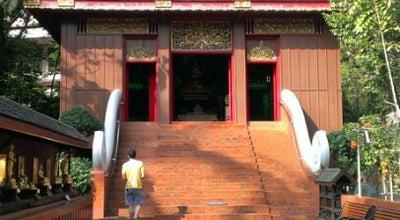 Photo of Buddhist Temple วัดพระแก้ว (Wat Phra Kaeo) at Chiang Rai 57000, Thailand