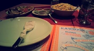 Photo of Chinese Restaurant Kawloon Chinese Restaurant at Tourist Club Area, Abu Dhabi, United Arab Emirates