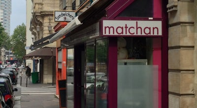 Photo of Japanese Restaurant Matchan at 55 Rue Du Théâtre, Paris 75015, France