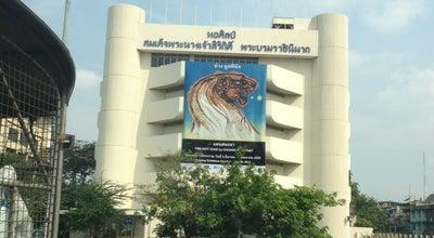 Photo of Art Gallery หอศิลป์ สมเด็จพระนางเจ้าสิริกิติ์ พระบรมราชินีนาถ (The Queen's Gallery) at 101 Ratchadamnoen Klang Rd., Phra Nakhon 10200, Thailand