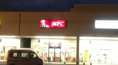 Photo of Fried Chicken Joint ケンタッキーフライドチキン イオンタウン大田店 at 長久町土江97, 大田市 694-0044, Japan