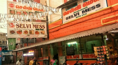 Photo of Southern / Soul Food Restaurant Selvi Mess at Next To Joy Alukkas, Salem, India