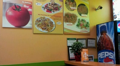 Photo of Chinese Restaurant Mr. Dumpling at 890 Main Street East, Milton, ON L9T 0J4, Canada