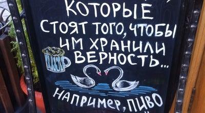 Photo of Gastropub Budweis at Советская Ул., 7, Тверь 170100, Russia