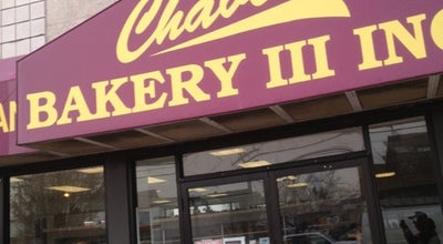Photo of Bakery Chaves Bakery at 865 Madison Ave, Bridgeport, CT 06606, United States