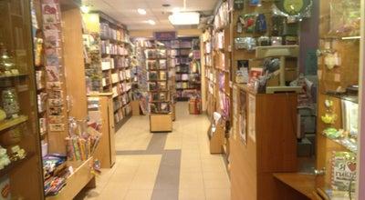 Photo of Bookstore Дирижабль at Белинского, 118, Нижний Новгород, Russia
