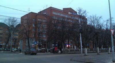 Photo of Playground 101 квартал at Есенина 41, Рязань, Russia