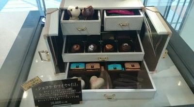 Photo of Dessert Shop POIRE TERRASSE at 室堂町841-4, 和泉市, Japan