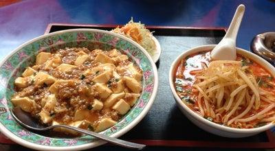 Photo of Chinese Restaurant 麺点飯 広州 桂木店 at 桂木3丁目24-16, 青森市, Japan
