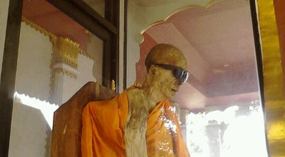 Photo of Temple The Mummified Monk at Thailand