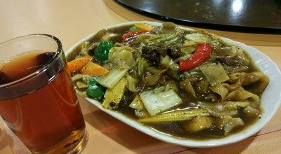 Photo of Vegetarian / Vegan Restaurant Tian Xian Yuan 天香苑素食館 at 65 Jalan Hujan, 吉隆坡 58200, Malaysia