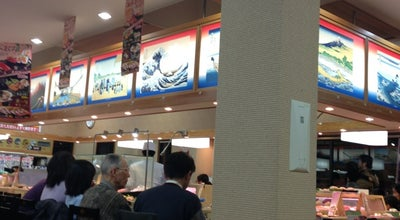 Photo of Sushi Restaurant すし銚子丸 調布店 at 布田6-1-1, 調布市 182-0024, Japan