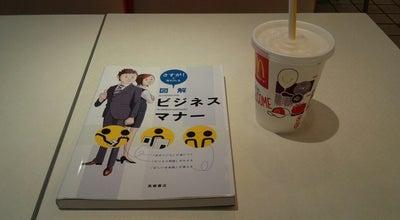 Photo of Burger Joint マクドナルド 八尾宮町店 at 宮町3-1-10, 八尾市, Japan