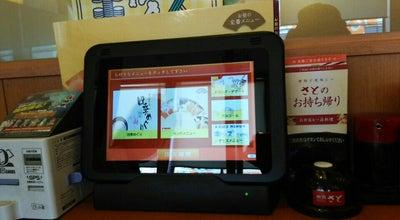 Photo of Japanese Restaurant 和食さと 門真江端店 at 江端町10-1, 門真市 571-0012, Japan