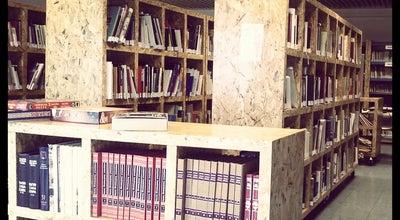 Photo of Library Δημοτική Βιβλιοθήκη Σταυρούπολης (Παύλου Μελά) at Κωνσταντινουπόλεως 221, Σταυρούπολη 564 30, Greece