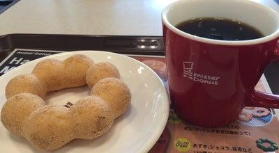 Photo of Donut Shop ミスタードーナツ 田無駅前ショップ at 田無町4-1-1, 西東京市 188-0011, Japan