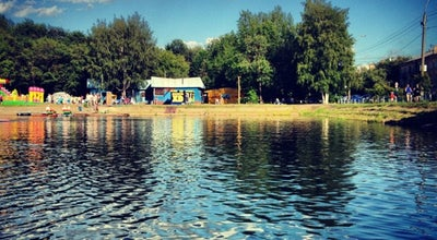 Photo of Park Парк Ветеранов at Вологда, Russia