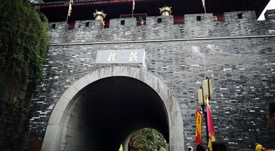 Photo of Historic Site 鼓楼 | Drum Tower at 431 Zhongshan South Road, 杭州市, Zh, China
