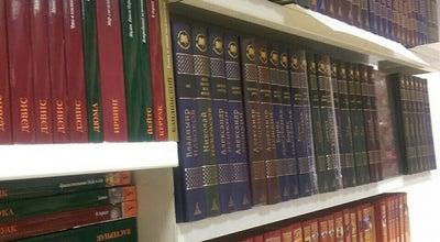 Photo of Bookstore Буквоед at Тц Меркурий, Колпино, Russia