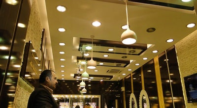 Photo of Jewelry Store Avantaj Gold at Istanbul, Turkey