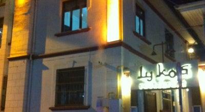Photo of Cafe Lykos at Cumhuriyet Mah. Dr. Ziya Durmuş Cad., Erbaa, Turkey