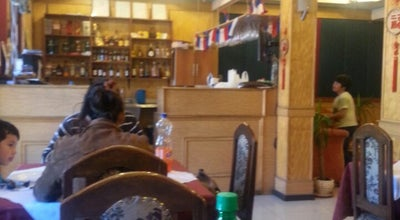 Photo of Chinese Restaurant Nueva Yi-Fong at Av. Yungay 171, San Felipe, Chile