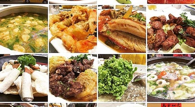 Photo of Asian Restaurant 老新台菜 at 九如二路 227, 高雄, Taiwan