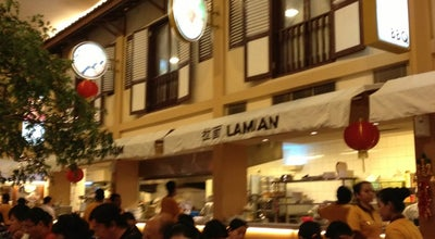 Photo of Chinese Restaurant Imperial Lamian at The Flavor Bliss Extension,, Tangerang, Banten 15325, Indonesia