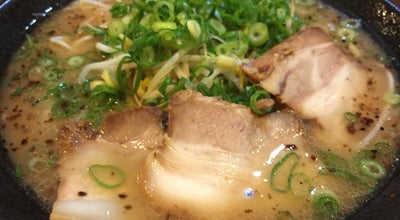 Photo of Ramen / Noodle House 麺屋 二郎 at 西方1934-4, 指宿市, Japan