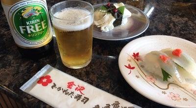 Photo of Sushi Restaurant 金沢でかねた寿司 at 長浜市, Japan