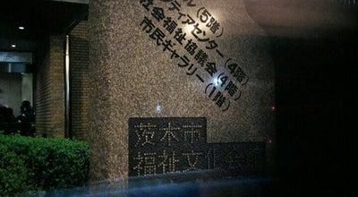 Photo of Concert Hall 福祉文化会館(オークシアター) at 駅前四丁目7-55, 茨木市, Japan