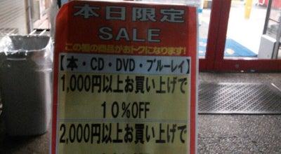 Photo of Bookstore ブックオフ 千里丘駅西口店 at 千里丘1-6-13, 摂津市, Japan