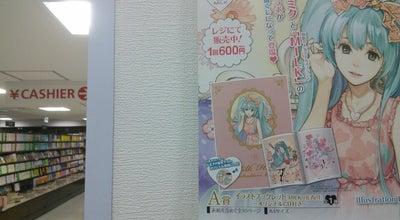 Photo of Bookstore 田村書店 吹田さんくす店 at 朝日町2-151, Suita 564-0027, Japan