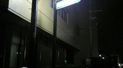 Photo of Library 亀岡市立図書館 中央館 at 内丸町26, 亀岡市 621-0864, Japan