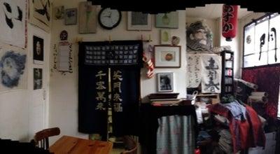 Photo of Japanese Restaurant Asuka at 145 Rue Marcadet, Paris 75018, France