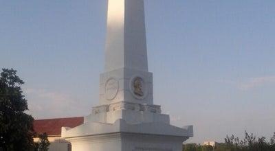 Photo of Historic Site John Howard Monument (sun watch) at Пр. Ушакова, 50, Херсон, Ukraine